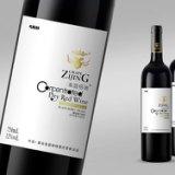 澳洲红酒酒标深圳包装设计印刷标签