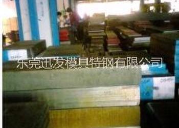 A V4粉末高速钢钢图片