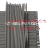 天津大桥THA232|不锈钢焊条E318V-16|不锈钢焊条