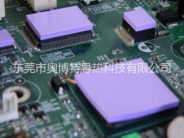 东莞导热硅胶垫片厂家直销-价格-批发