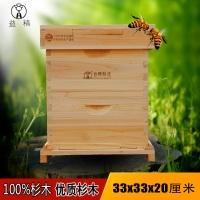益精ZW中蜂箱内径33×33×20养蜂工具中蜂箱蜂具活动底座 活动底中蜂箱内径33×33×20 图片|效果图