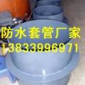 防水套管DN400 L=200 防水套管价格 河北防水套管专业生产厂家