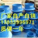 刚性防水套管A型 dn150l=200防水套管价格 热镀锌防水套管生产厂家