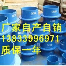 沈阳防水套管刚性 DN25防水套管价格低 现货防水套管生产厂家图片