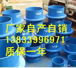 建筑防水套管图片/建筑防水套管样板图 (3)
