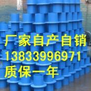 DN350柔性防水套管图片