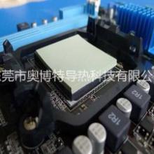 LED灯导热硅胶片低价优质led灯导热硅胶片