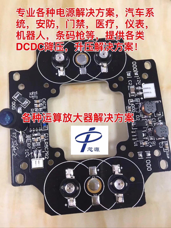 sc9803s非隔离小功率恒压控 sc9803s非隔离小功率恒压i 恒压恒流芯片
