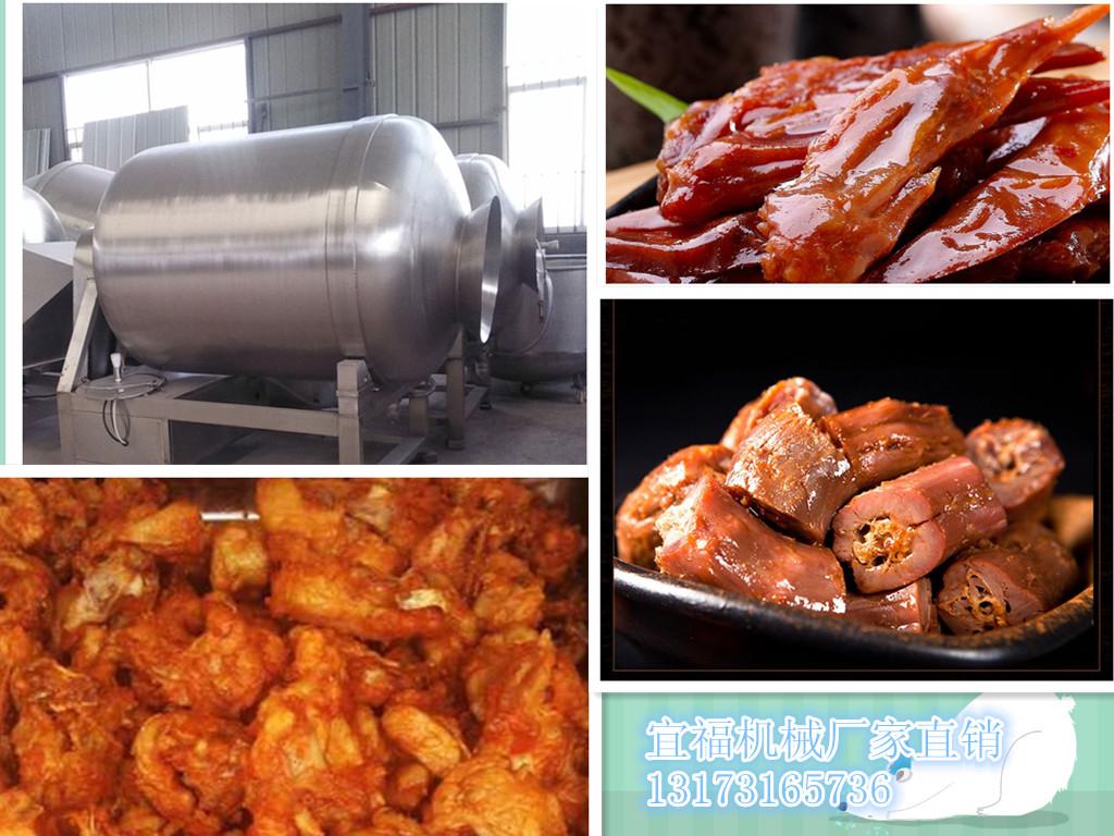 200升鸡产品猪产品真空滚揉机哪家好  鸡产品猪产品真空腌渍机