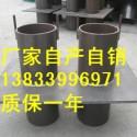 建筑防水套管DN80图片