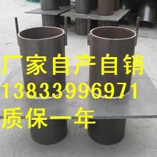 建筑防水套管DN80 防水套管定做 优质防水套管安装批发