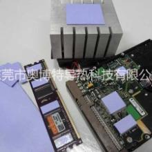 导热硅胶片生产厂家-导热硅胶片批发-导热硅胶片报价