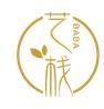买深圳客栈设计公司,艺栈巴巴更实惠供应 精品酒店设计标准