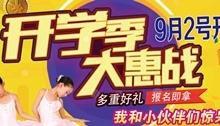 值得相信的少儿舞蹈学校的哪家好供应 专业服务好的广州少儿芭蕾