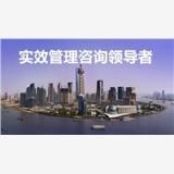 基业昶青专业经营基业昶青官网、上海战略咨询公司等产品及服务供应 最信得过的管理咨询公司排名