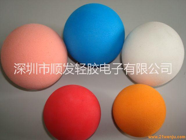 深圳专业生产玩具EVA球厂家