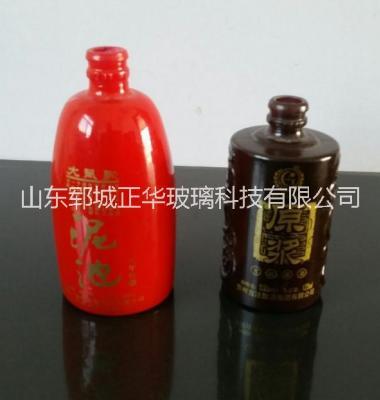 喷涂酒瓶图片/喷涂酒瓶样板图 (2)