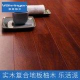 菲林格尔实木复合地板柚木 乐活派 白栎F05 彩虹光影 柚木F03 浩淼天际