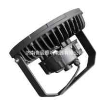 免维护LED泛光灯QC-FL015-A-Ⅰ