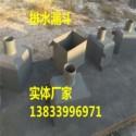 不锈钢排水漏斗DN80 河北排水漏斗 排水漏斗专业生产厂家