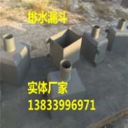 不锈钢排水漏斗DN80图片