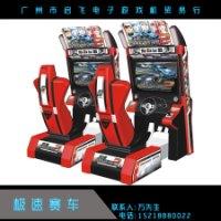 极速赛车 大型投币游戏机 模拟极速漂移赛车游戏机 电玩城游乐设备 欢迎来电咨询