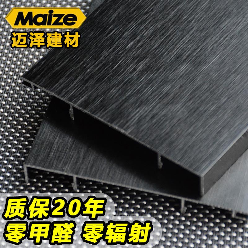 黑色铝合金踢脚线地脚线厂家供应报价