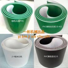 热卖输送带橡胶PVC花纹传送物流同步工业三角平皮带扣片基带定制输送带橡胶PVC花纹传送物流