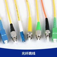 厂家直销 广东光纤跳线 单模光纤跳线 LC-LC 光纤连接线 1米
