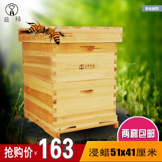 益精蜂箱 十框标准浸蜡意蜂箱中蜂箱蜂桶 煮蜡蜂箱 杉木蜂箱