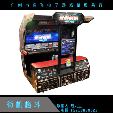 街机格斗 大型投币电玩街机 格斗游戏机 街霸拳皇月光宝盒游戏机 厂家直销