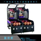 篮球机 投币篮球投篮机 豪华篮球机游艺设备 竞技电玩游戏机