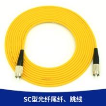 环保质优型 SC型光纤尾纤、跳线  多模单芯光纤跳线 连接头跳线