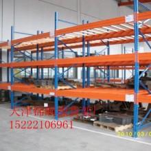 供应重型库房货架天津库房货架横梁货架调节货架