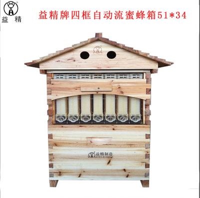 益精牌自动流蜜蜂箱图片/益精牌自动流蜜蜂箱样板图 (3)