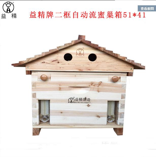 益精牌自动流蜜蜂箱图片/益精牌自动流蜜蜂箱样板图 (4)