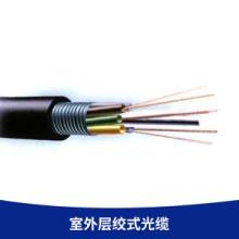 厂家直销 室外层绞式光缆 GYTS-8B1松套层绞式单模架空通信光缆8芯批发