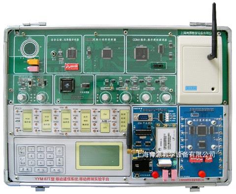 供应开场实验箱 生物医学信号采集处理系统