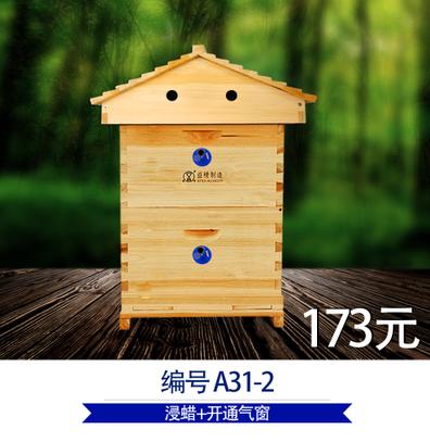 优质杉木蜂箱51X41益精蜂具养蜂工具示范基地蜂箱51X41可浸蜡优质杉木特卖 优质杉木蜂箱51X41