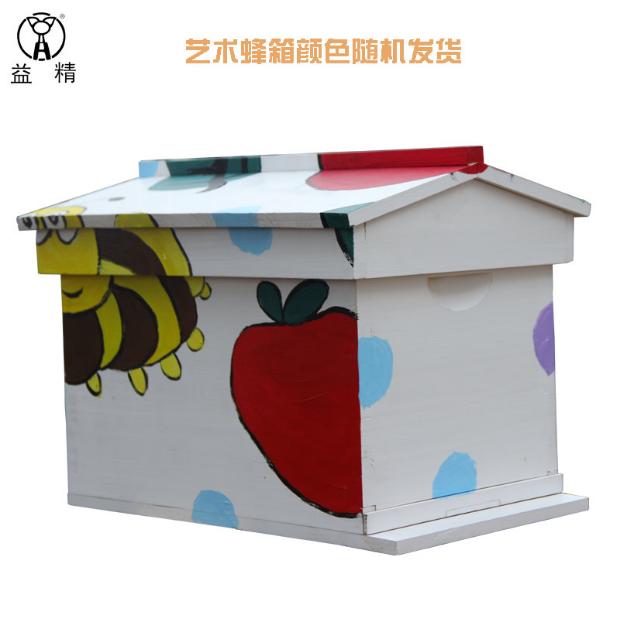 益精牌蜂箱 养蜂工具 艺术蜂箱 杉木蜂箱两广地区蜂箱