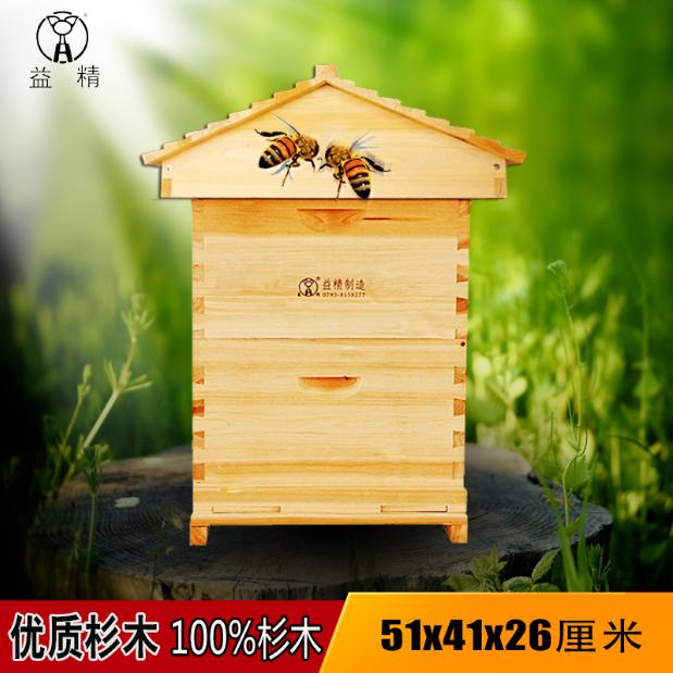 益精蜂具养蜂工具示范基地蜂箱51X41可浸蜡优质杉木特卖 优质杉木蜂箱51X41
