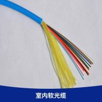 室内软光缆 24芯室内光缆价格 束状分支软光缆室内48芯光缆 室内光缆 室内软光缆 束状光缆