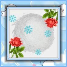 间硝基苯甲酸 121-92-6 99% 感光材料 生产厂家 原料供应