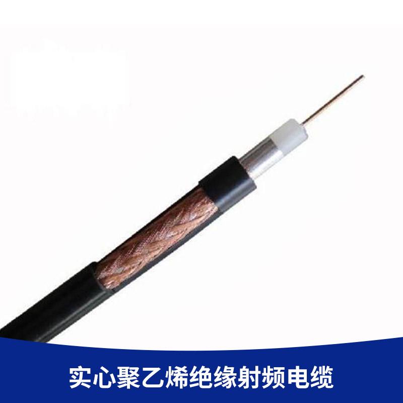 同轴电缆SYV75-5图片/同轴电缆SYV75-5样板图 (3)