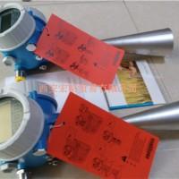 E+H FMR51雷达液位计