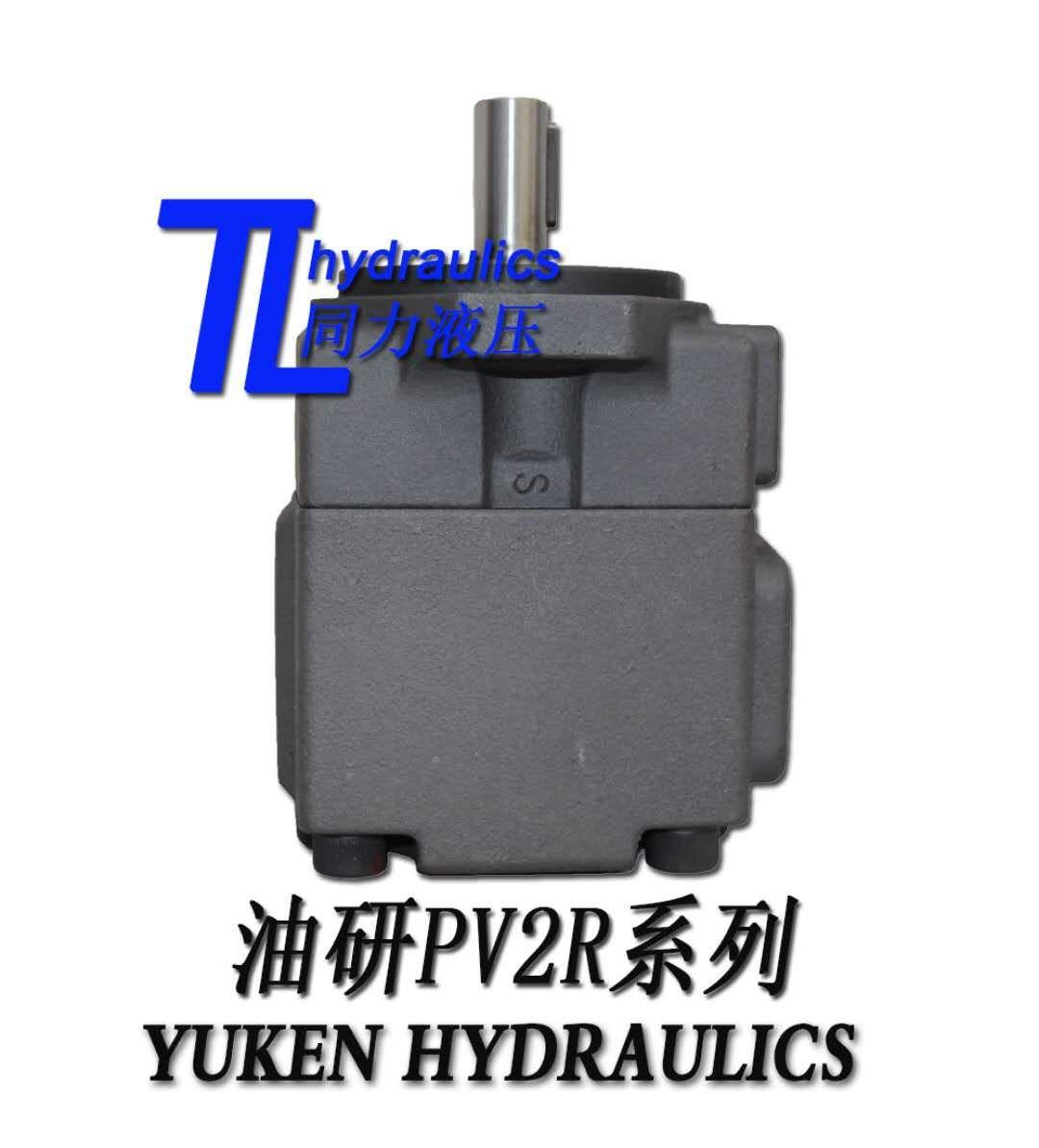 供应YUKEN油泵泵蒲日本油研PV2R4-200-F-RAA-30单高压定量叶片泵