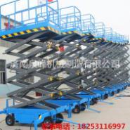 长沙移动式升降机批发8米10米图片