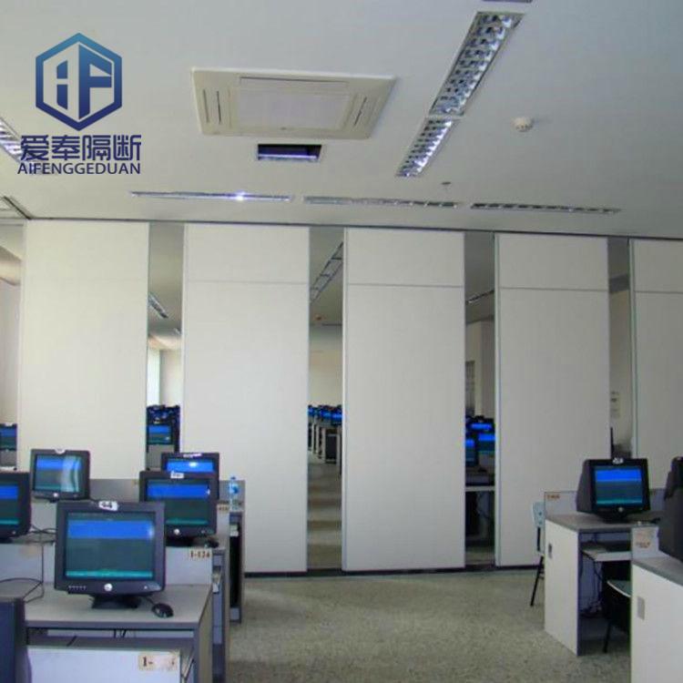 重庆Typ-85型会议厅活动折叠屏风 可移动隔断墙风格多元化欢迎咨询