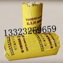 裕美斯B1级橡塑生产厂家价格低B1级橡塑保温棉生产厂家