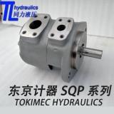供应京东计器变量叶片泵单联叶片泵TOKIMEC  SQP2-15-1D-18